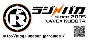 radio jpg