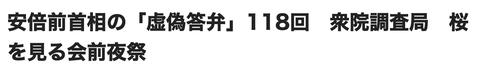 スクリーンショット 2020-12-27 15.57.27