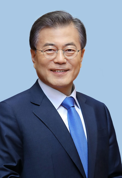 Moon_Jae-in_presidential_portrait