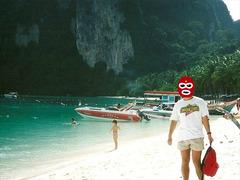 1995.12 Thailand 001p