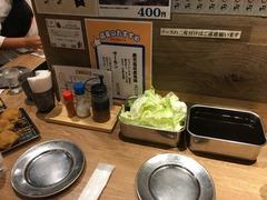 0815松葉004