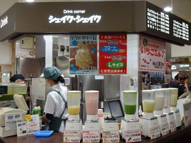 Image result for drink corner