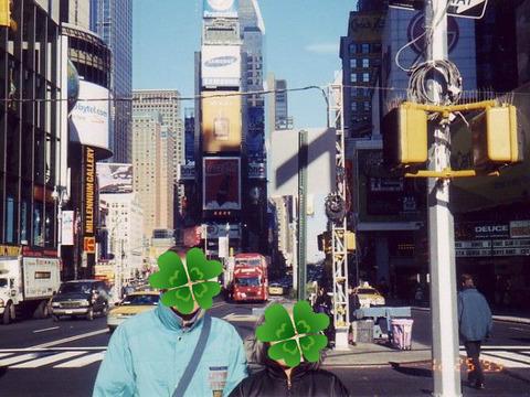 1999 New York 005