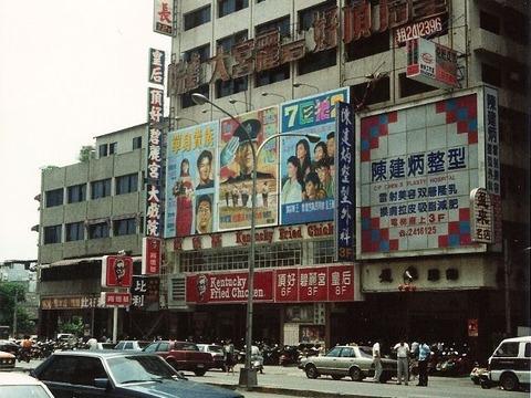 08 Taiwan 06