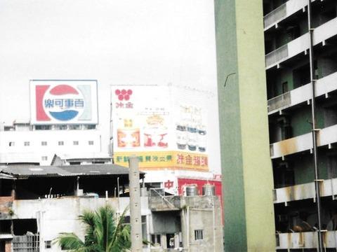 08 Taiwan 03