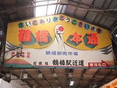 0813鶴橋駅003