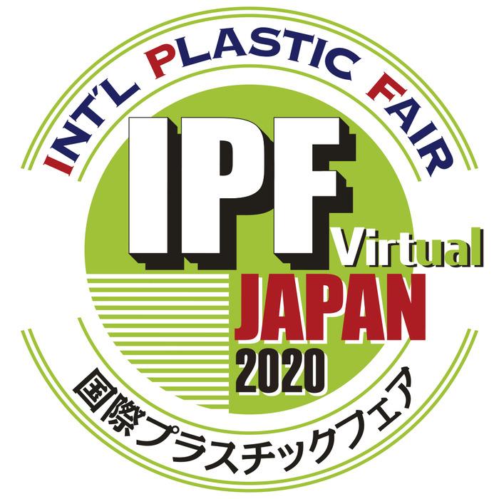 IPFJ_logo_2020_4c