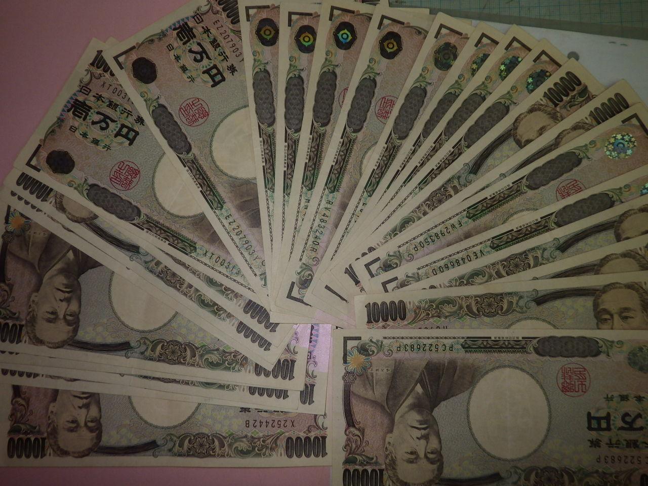 平成27年3月分給与明細 もっと欲しいわ 諭吉さん 任意整理による 借金総額700万返済ブログ