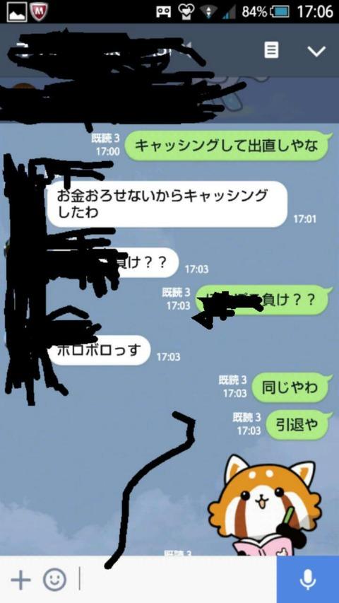 20150503_171518