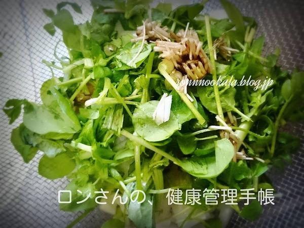 20160107 七草 2