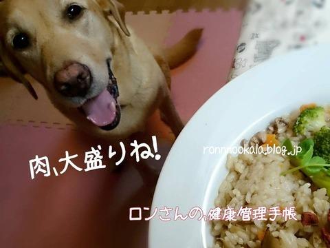20150905 9月 ロンご飯 ボスグルコン 納豆&亜麻仁油 5