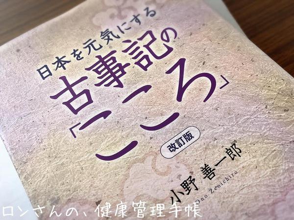 20191119小野先生、三上先生 (4)