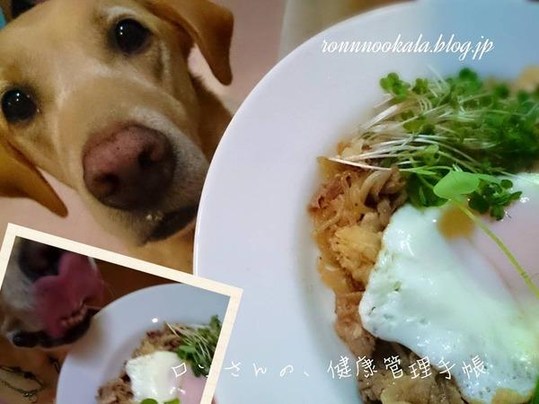 20150929 ロンご飯 肉の日 7