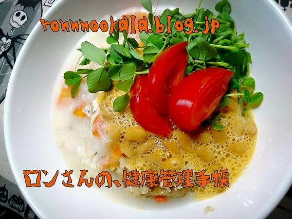 20151015 ロンご飯 納豆 4