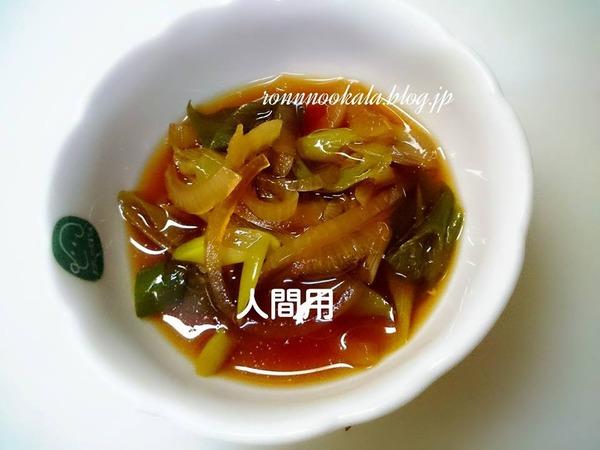 20150929 ロンご飯 肉の日 4