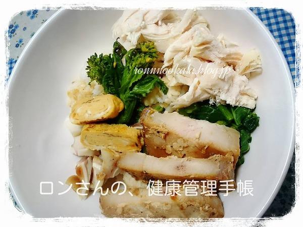 20160121 肉多め 5