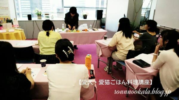 20160721 講座 新宿 エルタワー フローラサンティ 2