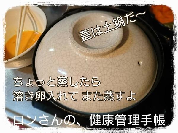 20170806 柳川風 3