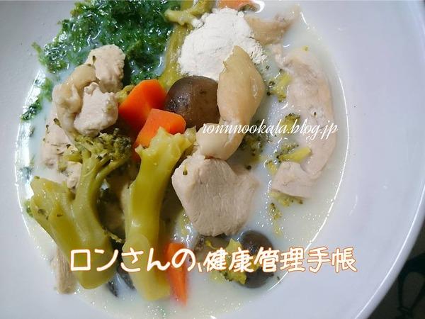 20151029 豆乳スープかけごはん 姉ちゃんのシュークリーム 2