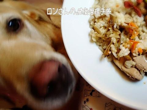 20150905 9月 ロンご飯 ボスグルコン 納豆&亜麻仁油 4
