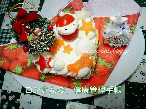 20151226 クリスマスケーキ2015 9