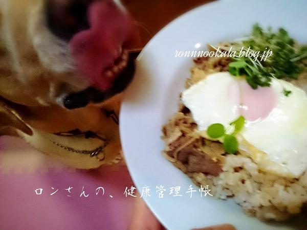 20150929 ロンご飯 肉の日 6