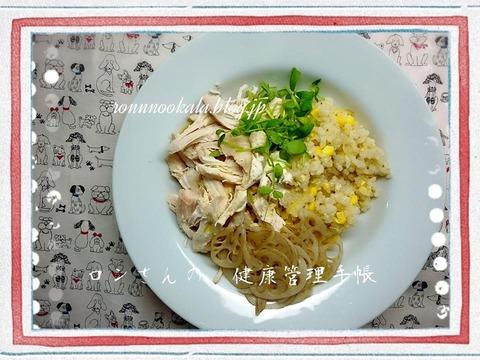 20150901 9月の ロンご飯 とうもろこし 炊き込みご飯 6