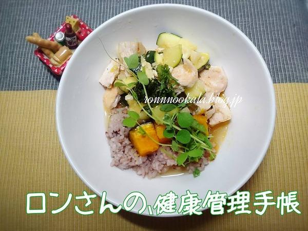 20160803 鶏肉味噌漬け 雑穀ごはん 1