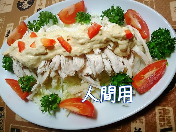 20151108 ロンご飯 棒棒鶏 4