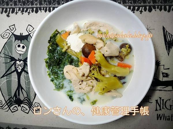 20151029 豆乳スープかけごはん 姉ちゃんのシュークリーム 4