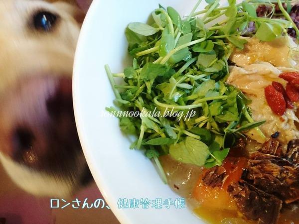 20151204 クコの実の酢漬けと牡蠣ジャーキー 2