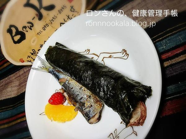 20170203 わんこだって、恵方巻き 2017 5