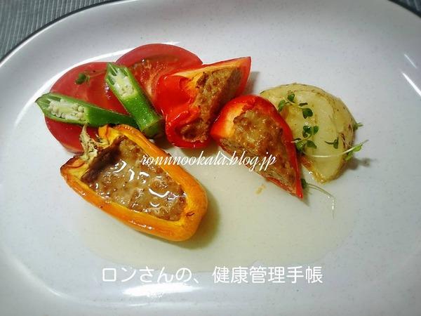 20160707 パプリカの肉詰め 2