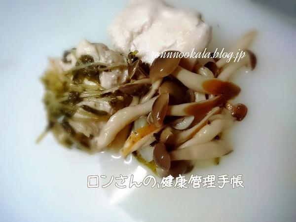 20150930 ロンご飯 9月の〆は鶏ムネ陰陽重ね煮♪ 3