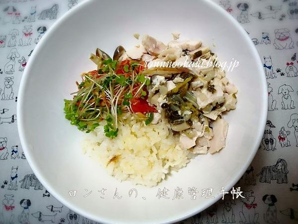 20150930 ロンご飯 9月の〆は鶏ムネ陰陽重ね煮♪ 4