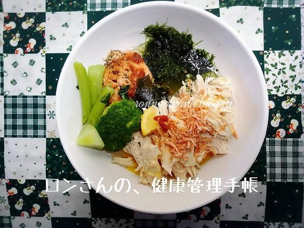 20151211 生姜の炊き込みご飯 3