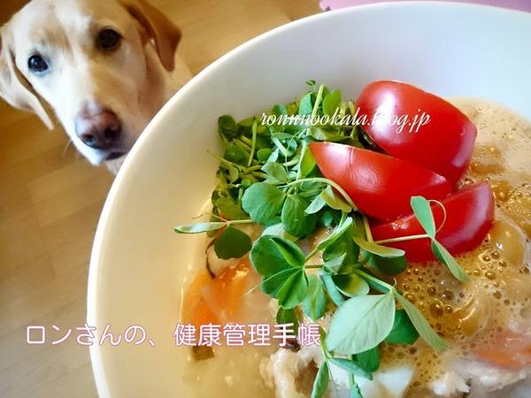 20151015 ロンご飯 納豆 2
