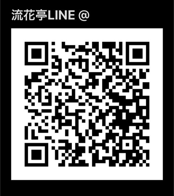 IMG_5795[1]