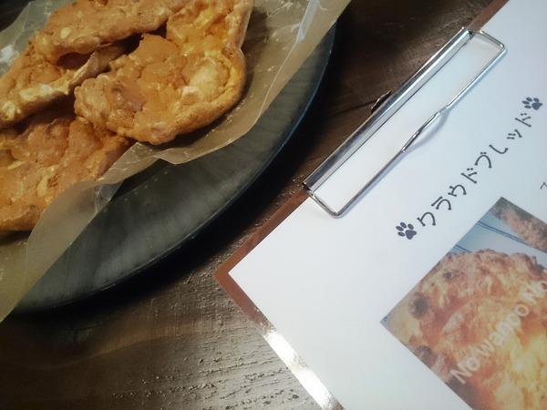 20161011 雪絵はんのお料理教室 wanbino ソーセージ  (2)