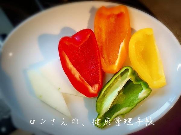 20150913 ロンご飯 レバー パプリカ お星さま 9 食材