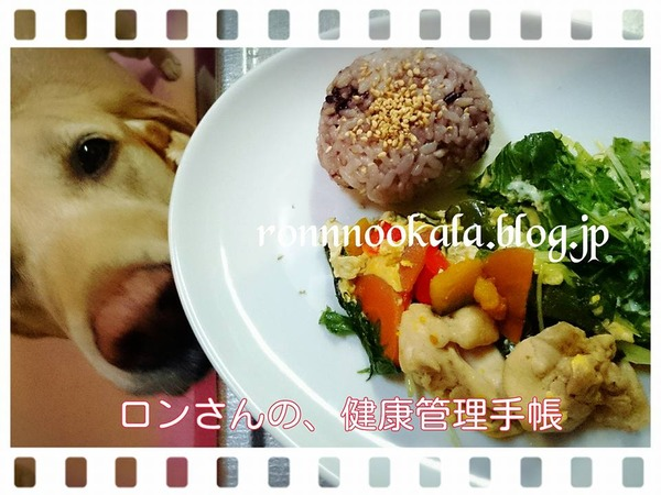 20160601 カラフル親子煮 雑穀おにぎり 1