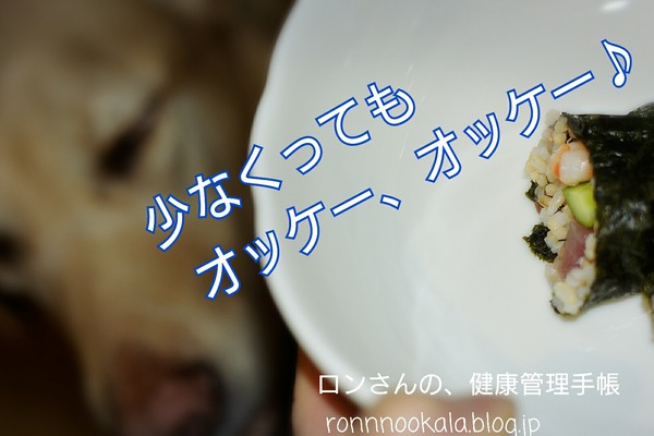 18-02-04-08-36-04-559_deco