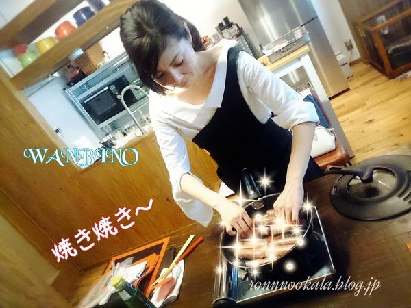20161011 雪絵はんのお料理教室 wanbino ソーセージ  (44)