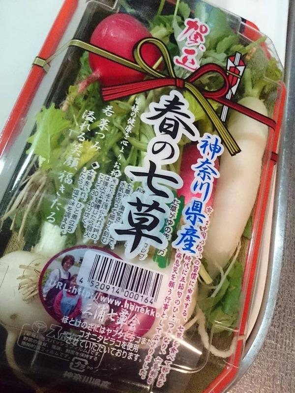 20170107 七草粥 2017 1