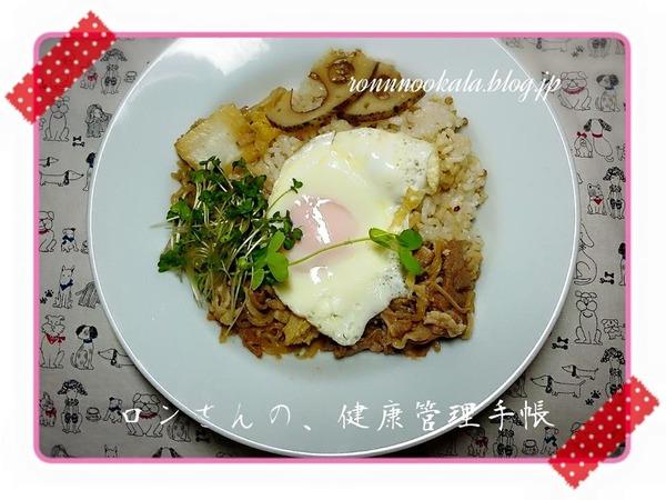 20150929 ロンご飯 肉の日 1