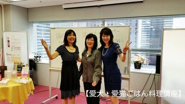 20160721 講座 新宿 エルタワー フローラサンティ 3