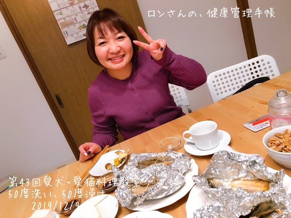 20191209 43回愛犬料理教室 50度洗い (60)