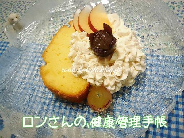 20160831 快気祝いのケーキ 十字靭帯 横浜 4