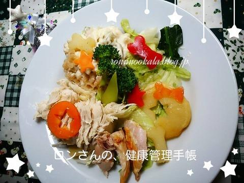 20151224 クリスマス チキン 6
