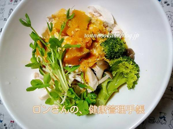 20151113 ロンご飯 留守番 かぼちゃのスープ 2